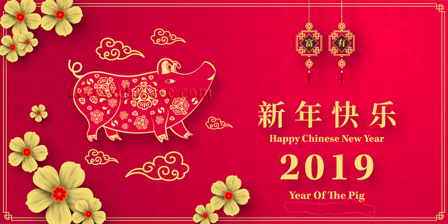 chinese-new-year-2019-900