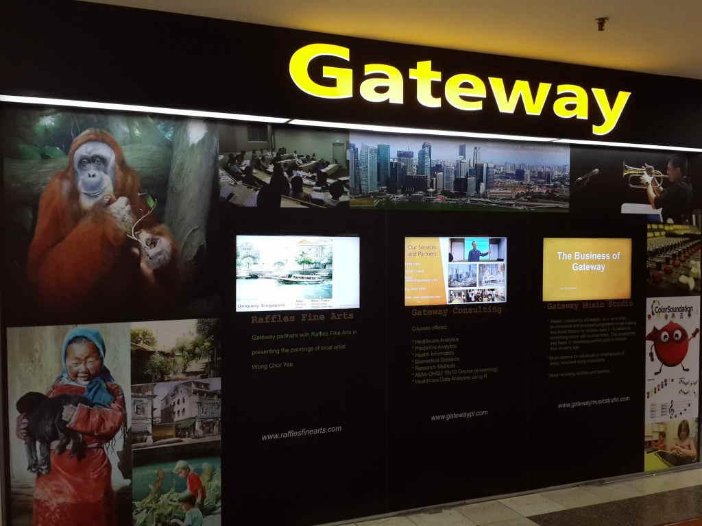 Gateway@CC